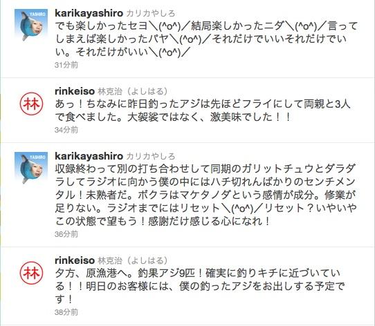 screenshot_karika.jpg